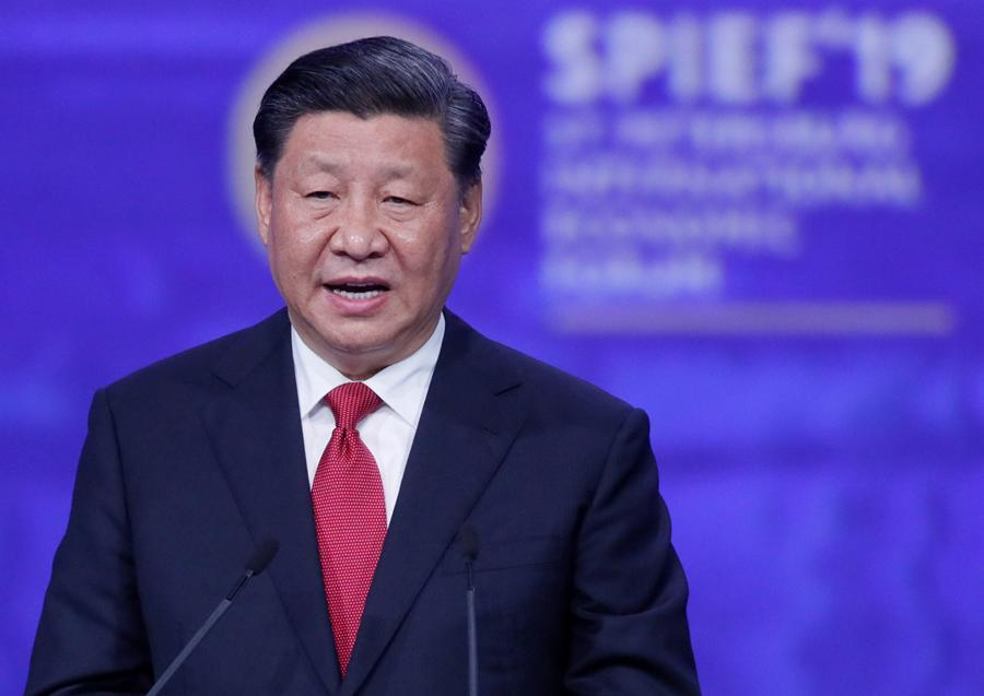 Xi Jinping, presidente de China. EFE/END.