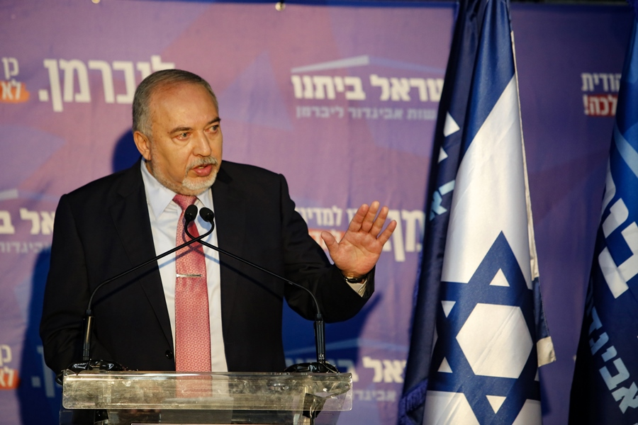 Avigdor Lieberman. AFP/END